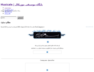 musicale.loxchat.com screenshot