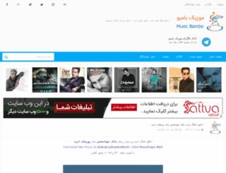 musicbambo.com screenshot