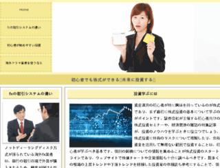 musicbarna.com screenshot