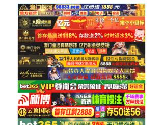 musicbp.com screenshot