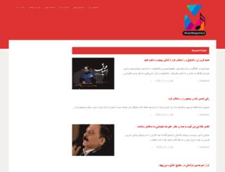 musicmagazine.ir screenshot