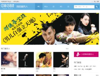 musicman.12530.com screenshot