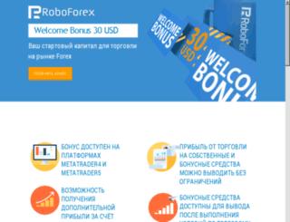musicp.ru screenshot