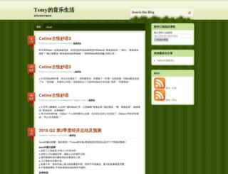 musictony.wordpress.com screenshot