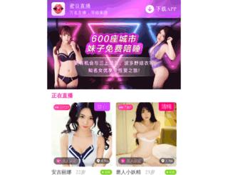 musicvictim.com screenshot