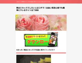 musikpedia.site screenshot