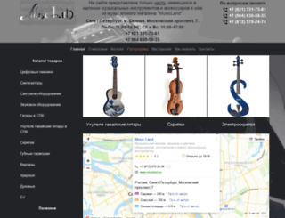 musland.ru screenshot