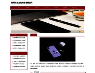muslem.net.cn screenshot