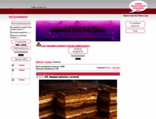 muslima.ucoz.ru screenshot
