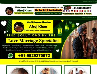 muslimastrologyspecialist.in screenshot