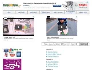 muslimchildnames.com screenshot