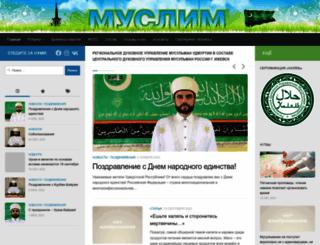 muslimpress.ru screenshot