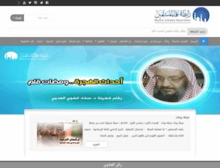 muslimsc.com screenshot