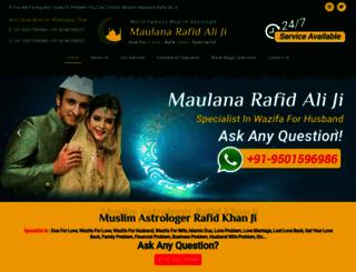 muslimvashikaranspecialist.com screenshot