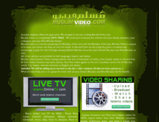 muslimvideo.com screenshot