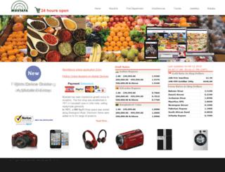 mustafa.com.sg screenshot