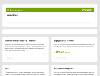 mustang.tmweb.ru screenshot