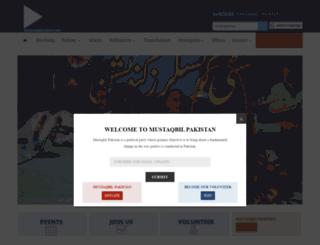 mustaqbilpakistan.pk screenshot