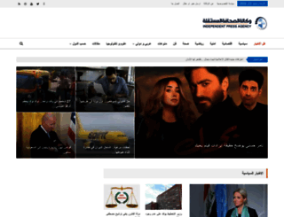 mustaqila.com screenshot