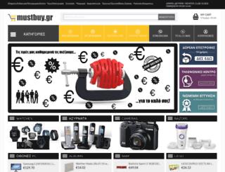 mustbuy.gr screenshot