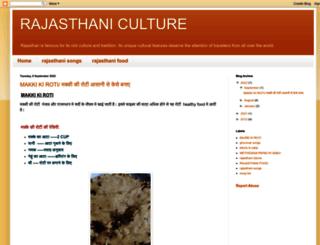 mustrajasthan.blogspot.com screenshot