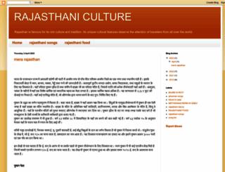 mustrajasthan.blogspot.in screenshot