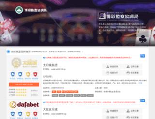 mustreadfitness.com screenshot