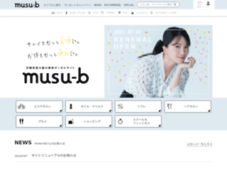 musu-b.com screenshot