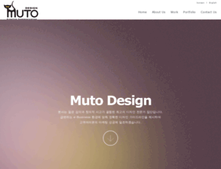 mutodesign.co.kr screenshot