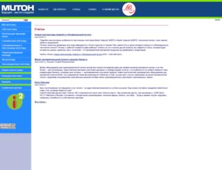 mutoh.ru screenshot