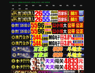 mutualmoneyinc.com screenshot