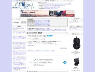 mutukina.net screenshot