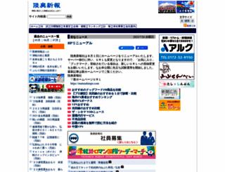 mutusinpou.co.jp screenshot