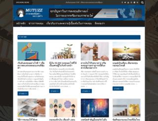 mutuzz.com screenshot