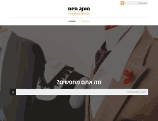 mutzarayom.co.il screenshot