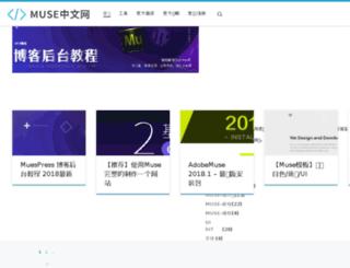 muuuuu.cn screenshot