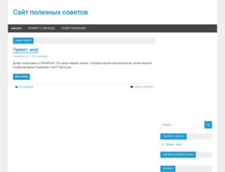 muvies-online.com screenshot