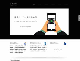 muw.cn screenshot