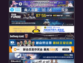 muxasoft.com screenshot