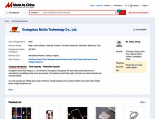 muxiatech.en.made-in-china.com screenshot