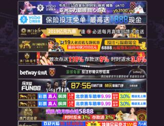 muxlij.com screenshot