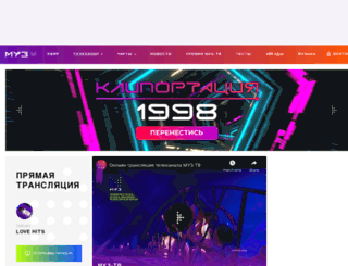muz-tv.ru screenshot