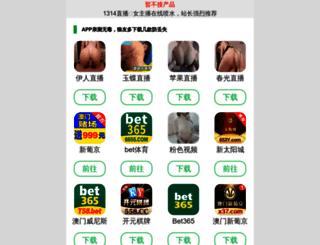 muzaffarpurtimes.com screenshot
