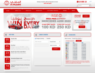 muzaini.com screenshot