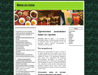 muzikdinlex.tk screenshot