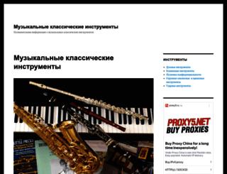 muzklasinst.ru screenshot