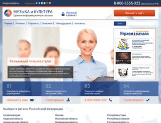 muzkult.ru screenshot