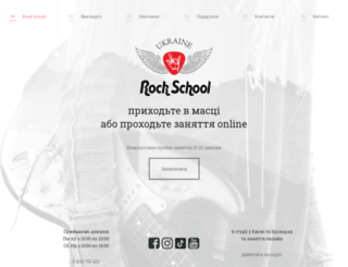muztorgschool.com screenshot