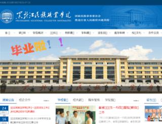 mvcollege.com screenshot