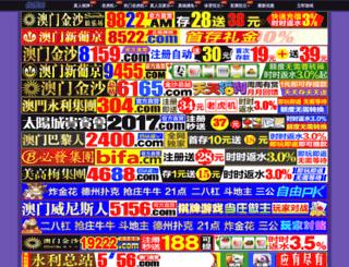 mvdelectronics.com screenshot